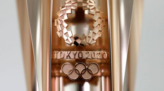 Follow the Olympic Torch Relay to Tokyo - Aomori - Day 1