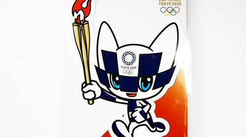Follow the Olympic Torch Relay to Tokyo - Saitama - Day 3